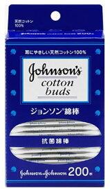ジョンソンエンドジョンソン ジョンソン 綿棒 (200本入) 天然コットン100% くすりの福太郎