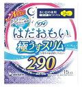 ユニチャーム ソフィ はだおもい 極うすスリム 夜用 290 (15枚) 多い日の夜用 羽つき 29cm くすりの福太郎