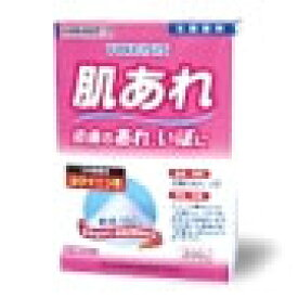 【第3類医薬品】山本漢方 ヨクイニン末 (200g) くすりの福太郎
