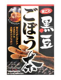山本漢方 黒豆 ごぼう茶 (5g×18包) くすりの福太郎 ※軽減税率対象商品