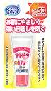 丹平製薬 アトピタ 保湿UVクリーム SPF50 PA++++ (20g) くすりの福太郎