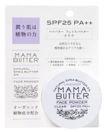 ママバター フェイスパウダー クリア 透明感あるクリアな肌へ SPF25 PA++ (8g) くすりの福太郎