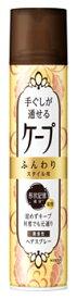 花王 ケープ 手ぐしが通せるケープ ふんわりスタイル用 微香性 (140g) ヘアスプレー 【kao1610T】 くすりの福太郎