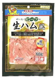 【特売】 ドギーマン ぜいたくビーフの 生ハム風 超薄切り ドッグフード 全犬種用スナック (60g) くすりの福太郎