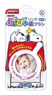 ファイン ぷぅぴぃ リング歯ブラシ スヌーピー 6ヶ月〜3才位 (1本入) くすりの福太郎