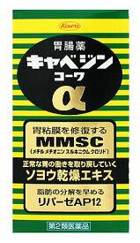 【第2類医薬品】興和新薬 キャベジンコーワα (300錠) 胃腸薬 くすりの福太郎