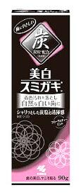 小林製薬 美白スミガキ フルーティーミント (90g) 薬用歯磨き 【医薬部外品】 くすりの福太郎