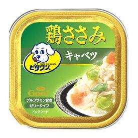 日本ペットフード ビタワン グー 鶏ささみ キャベツ (100g) ドッグフード ウェット くすりの福太郎