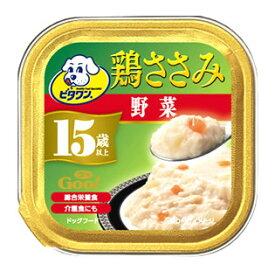 日本ペットフード ビタワン グー 鶏ささみ 野菜 15歳以上 (90g) ドッグフード ウェット くすりの福太郎