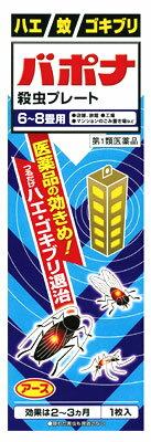 【第1類医薬品】アース製薬 バポナ 殺虫プレート 6-8畳用 (1枚) 殺虫剤 くすりの福太郎