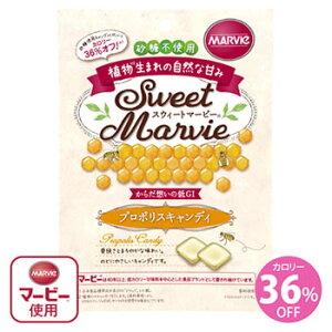 マービー スウィートマービー プロポリスキャンディ 砂糖不使用 (49g) くすりの福太郎 ※軽減税率対象商品