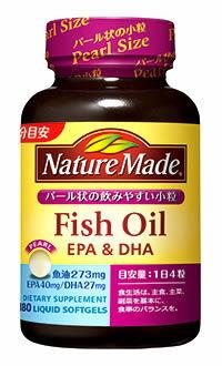 大塚製薬 ネイチャーメイド フィッシュオイル パール (180粒) EPA DHA くすりの福太郎