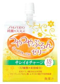 資生堂 綺麗のススメ つやつやぷるんゼリー グレープフルーツ風味 (150g) ※軽減税率対象商品
