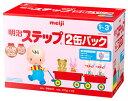【即納】 【◇】 明治 ステップ 2缶パック (820g×2缶) フォローアップミルク 調製粉乳 くすりの福太郎