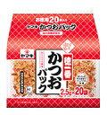 ヤマキ 徳一番 かつおパック (2.5g×20袋) かつお節 ※軽減税率対象商品