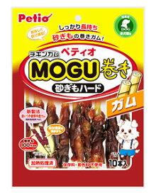 【★】 ヤマヒサ ペティオ チキンガム モグ砂ぎもハード巻き ガム (10本入) 全犬種 間食用 くすりの福太郎