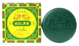 【第2類医薬品】町田製薬 吸出し青膏 たこの吸出し (10g) くすりの福太郎