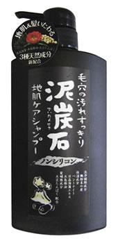 ペリカン石鹸 泥炭石 ノンシリコン 地肌ケアシャンプー (500mL) ノンシリコンシャンプー くすりの福太郎