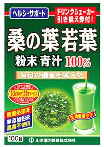 山本漢方 桑の葉若葉 粉末 青汁 100% (100g) くすりの福太郎