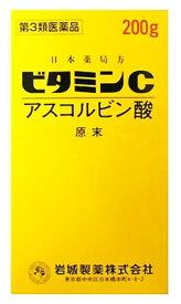 【第3類医薬品】岩城製薬 イワキ ビタミンC アスコルビン酸 原末 (200g) くすりの福太郎