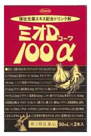 【第3類医薬品】興和新薬 ミオDコーワ 100α (50mL×2本) 強壮生薬エキス配合 ドリンク剤 くすりの福太郎