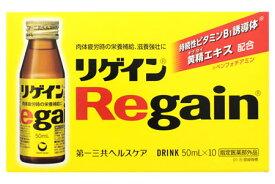 第一三共ヘルスケア リゲイン (50mL×10本) 【指定医薬部外品】