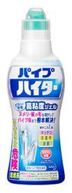 花王 パイプハイター 高粘度ジェル (500g) 塩素系 排水パイプ用洗浄剤 【kaoecoc】 【kao1610T】 くすりの福太郎