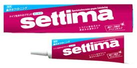 サンスター settima セッチマ はみがき スペシャル (40g) 美白歯磨き ホワイトニング くすりの福太郎