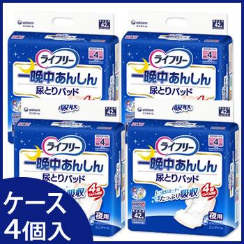 【特売】 《ケース》 ユニチャーム ライフリー 一晩中あんしん尿とりパッド (42枚)×4個 くすりの福太郎