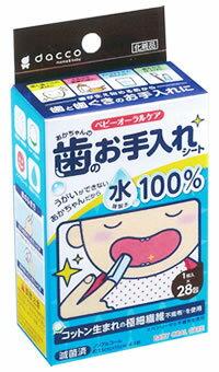 オオサキメディカル ダッコ あかちゃんの歯のお手入れシート (28包) 歯みがきシート くすりの福太郎