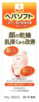 【特売】 ロート製薬 へパソフト 薬用 顔ローション (100g) 【医薬部外品】 くすりの福太郎