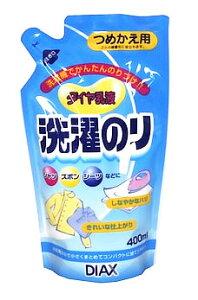 【即納】 【◇】 ダイヤ乳液 洗濯のり つめかえ用 (400mL) 詰め替え用 くすりの福太郎