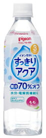 【特売】 ピジョン ベビー飲料 イオン飲料 すっきりアクア もも (500mL) 3ヶ月頃から ※軽減税率対象商品