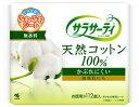 小林製薬 サラサーティ コットン100 無香料 (112個) おりものシート くすりの福太郎