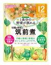 【特売】 和光堂ベビーフード 1食分の野菜が摂れる グーグーキッチン 10種の野菜の筑前煮 (100g) 12ヶ月頃から…