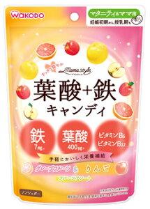 和光堂 ママスタイル 葉酸+鉄キャンディ (78g) マタニティ&ママ用 くすりの福太郎 ※軽減税率対象商品