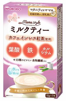 和光堂 ママスタイル ミルクティー (15g×7本) カフェインレス マタニティ&ママ用 くすりの福太郎