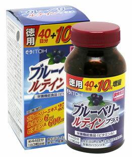 井藤漢方 ブルーベリールテインプラス 徳用 (132粒) 栄養機能食品 くすりの福太郎