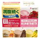 【ポイント10倍】 井藤漢方 短期スタイル ダイエットシェイク (25g×10袋) くすりの福太郎