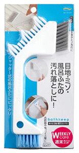 アイセン バスキープシリーズ 目地・風呂ふたブラシ BKA04 (1個) くすりの福太郎