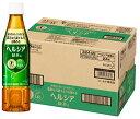 【ポイント5倍】 《ケース》 花王 ヘルシア緑茶 スリムボトル (350mL×24本) 【4901301324498】 【dwトクホ】…