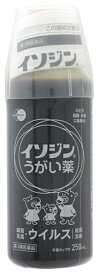 【第3類医薬品】シオノギヘルスケア イソジンうがい薬 (250mL) くすりの福太郎