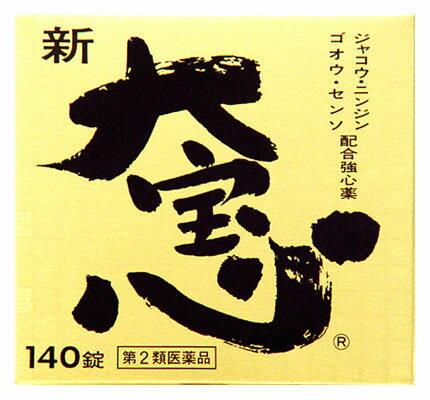 【第2類医薬品】全薬工業 新大宝心 (140錠) 動悸・息ぎれ 強心薬 くすりの福太郎
