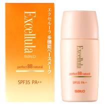 佐藤製薬 エクセルーラ パーフェクトBB ナチュラル 自然な肌色 SPF35 PA++ (35mL) くすりの福太郎