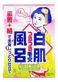 石澤研究所 毛穴撫子 重曹白肌風呂 おしろいの香り (30g) 入浴剤 くすりの福太郎