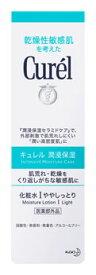 花王 キュレル 化粧水1 I ややしっとり (150mL) 敏感肌用化粧水 curel 【医薬部外品】