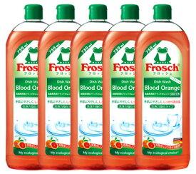 《セット販売》 旭化成 フロッシュ Frosch 食器用洗剤 ブラッドオレンジ つめかえ用 (750mL)×5個セット 詰め替え用 くすりの福太郎