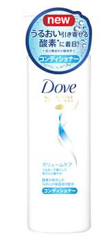 ユニリーバ Dove ダヴ ボリュームケア コンディショナー ポンプ (500g) くすりの福太郎