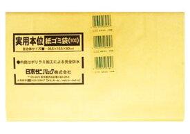 日本サニパック 実用本位 紙ゴミ袋 (10枚) ごみ袋 くすりの福太郎