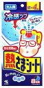 小林製薬 熱さまシート 大人用 (12+4枚) 冷却シート くすりの福太郎